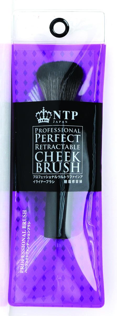 NTP Professional Perfect Retractable Cheek Brush