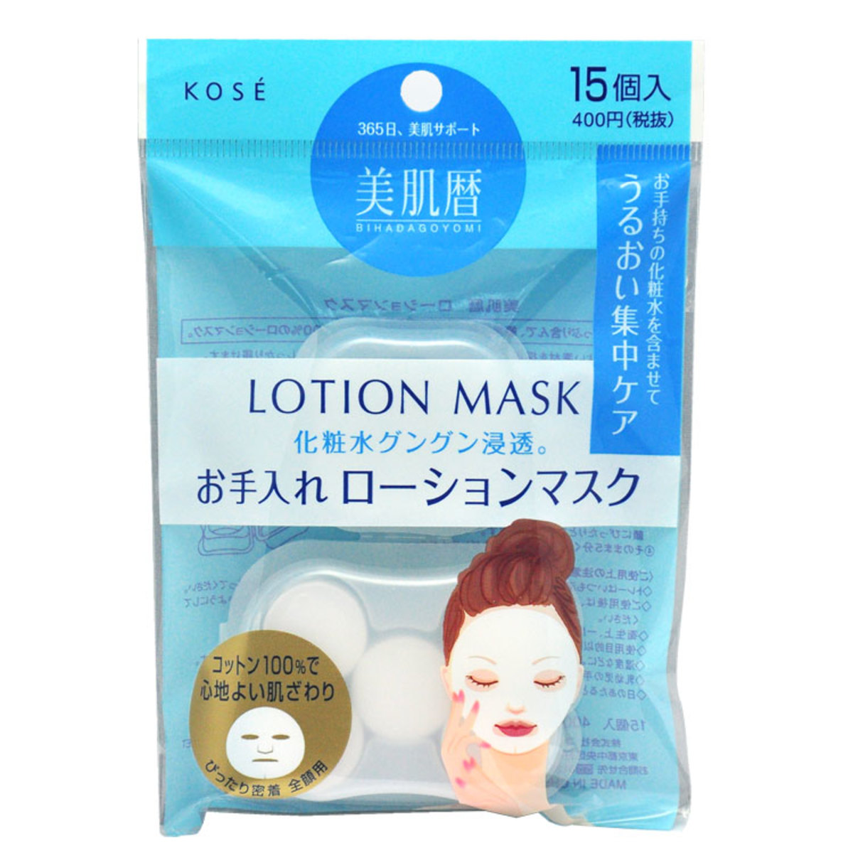Lotion Mask - [Parallel Import Product]