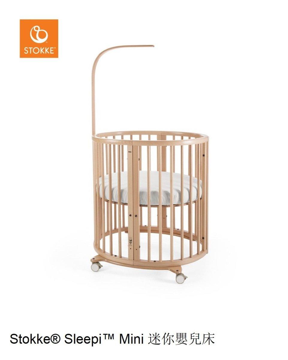 Stokke® Sleepi™Mini 橢圓形迷你嬰兒床 - 天然色