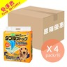 Deodorizing Charcoal Pet Diapers of 96 pcs , 34cm x 44cm  X 4Bags (Over $300, Free Delivery)