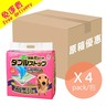 Deodorizing Charcoal Pet Diapers of 48 pcs , 44cm x 60cm  X 4Bags (Over $300, Free Delivery)