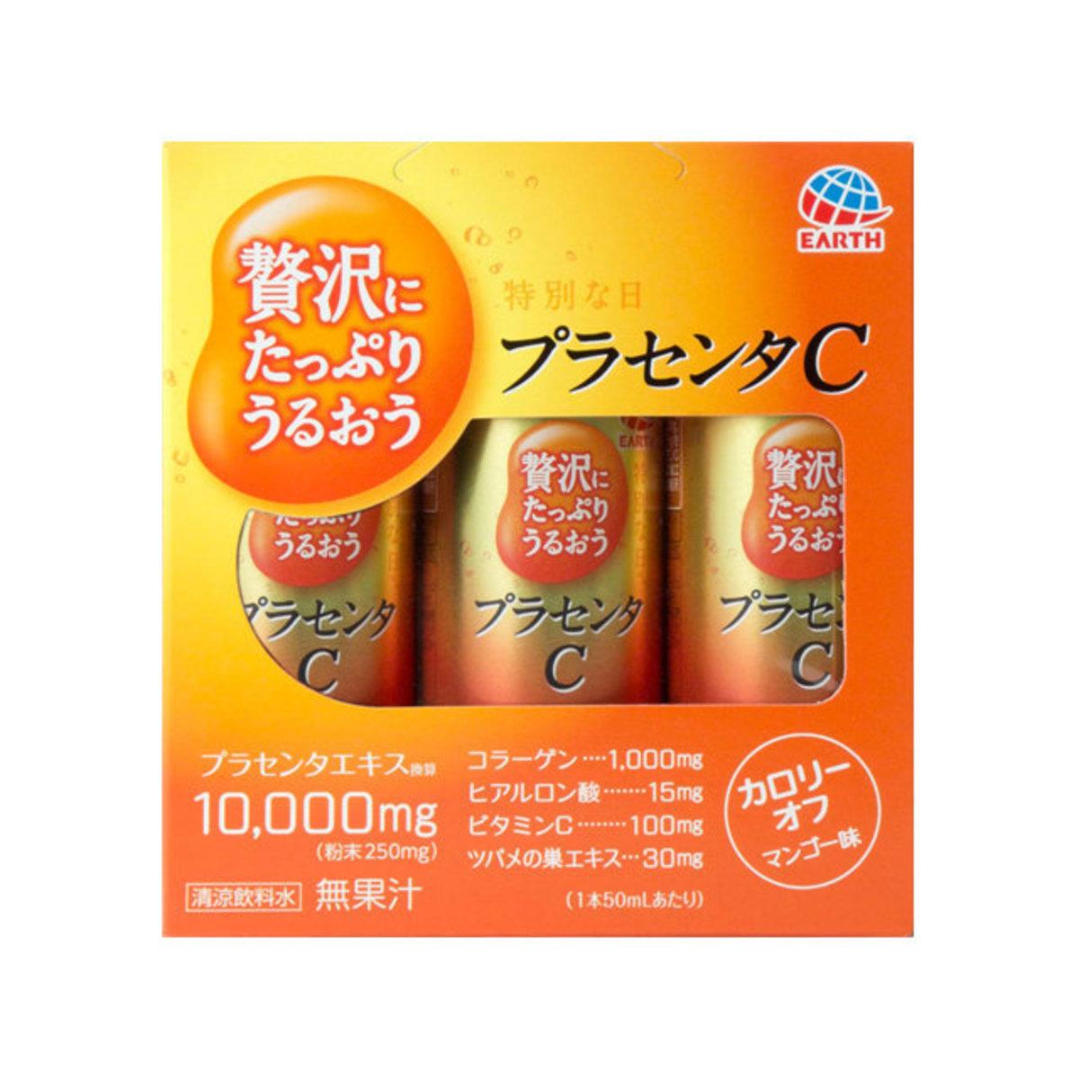 日本大塚美C胎盤素飲 3支裝 (芒果味 )