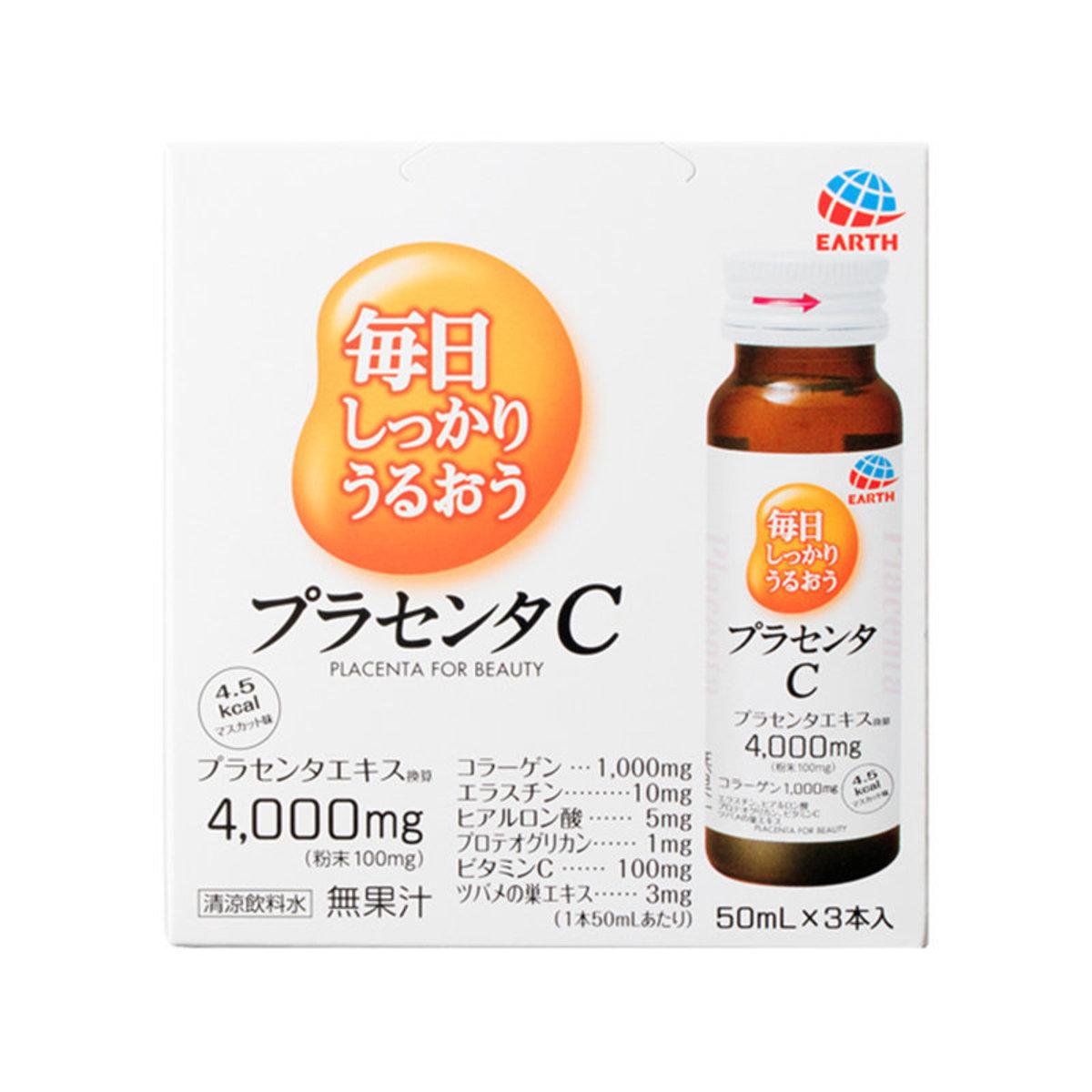 Beauty C Everyday Life Placenta C Drink 3 Bottles (Grape Flavour)