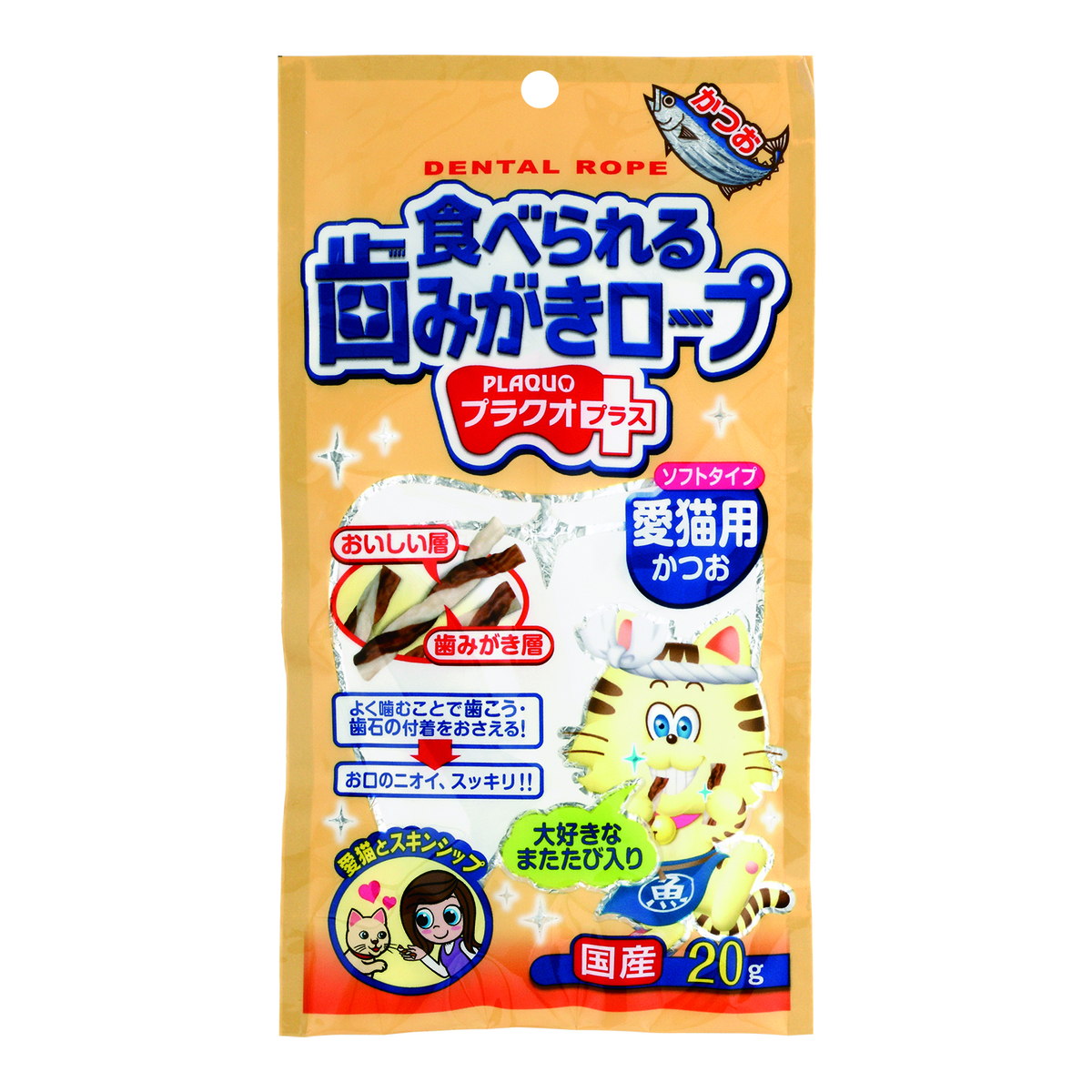 EB Snapper  Flavors Dental Treats for Cats 20g (Expiry Date: 01/2020)