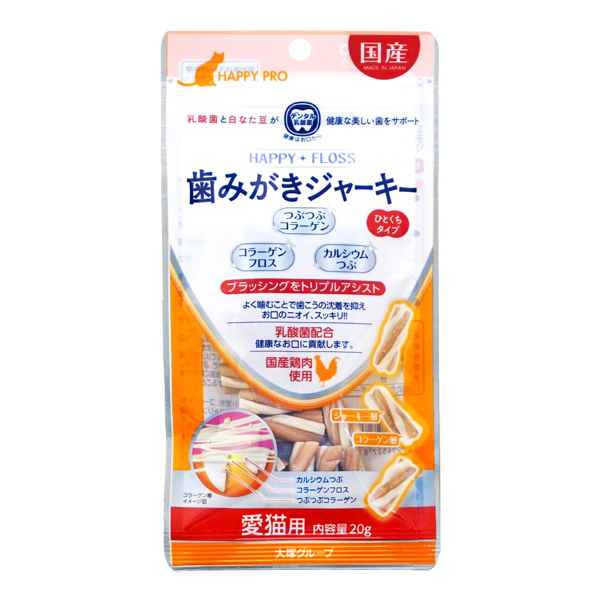EB Lactic Acid Bacteria Dental Treats Chicken Flavors (Cats)