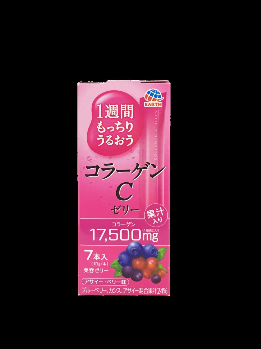 Beauty C Collagen Jelly 7 Pieces (Mixed Berries Flavor)