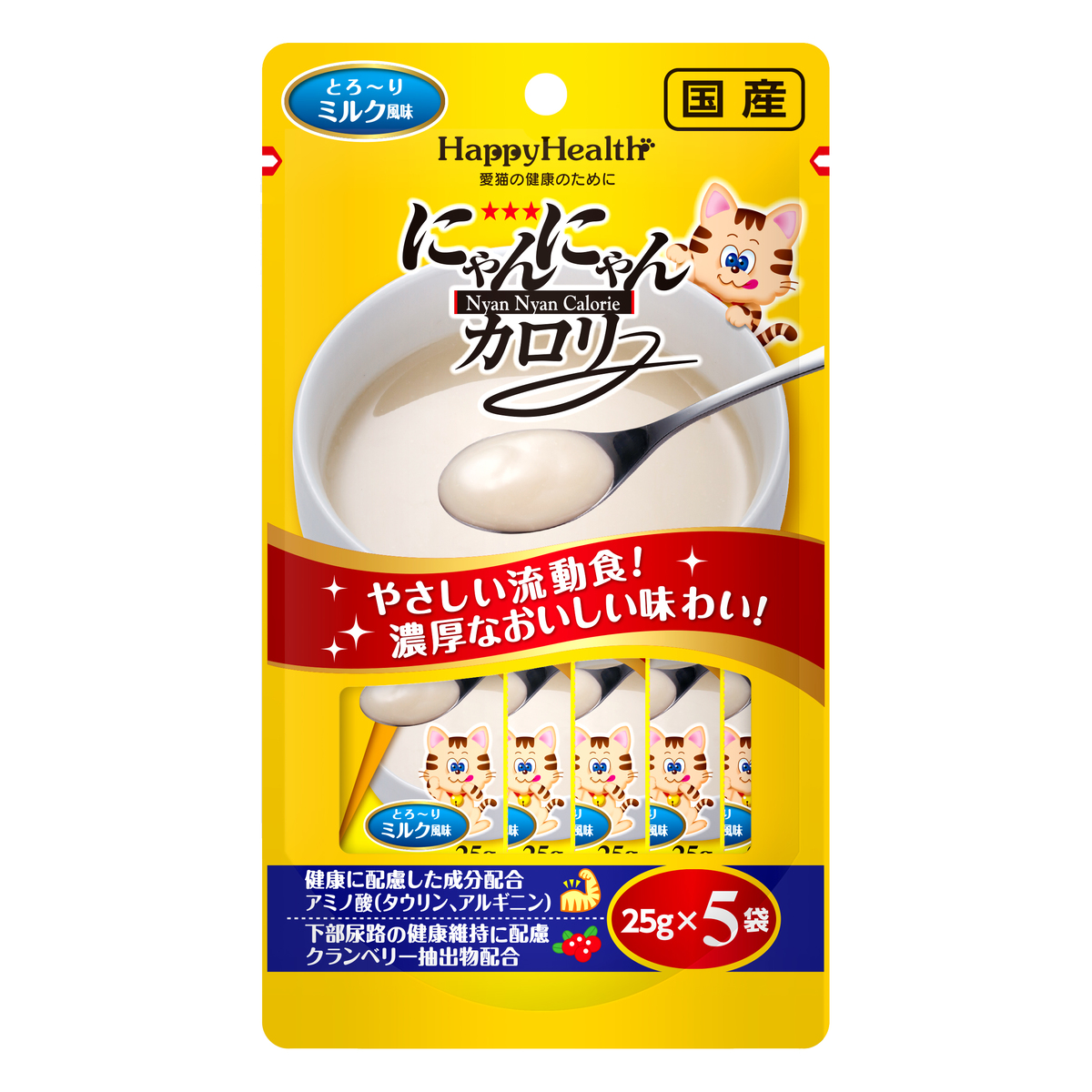 EB Milk Soup for Cats