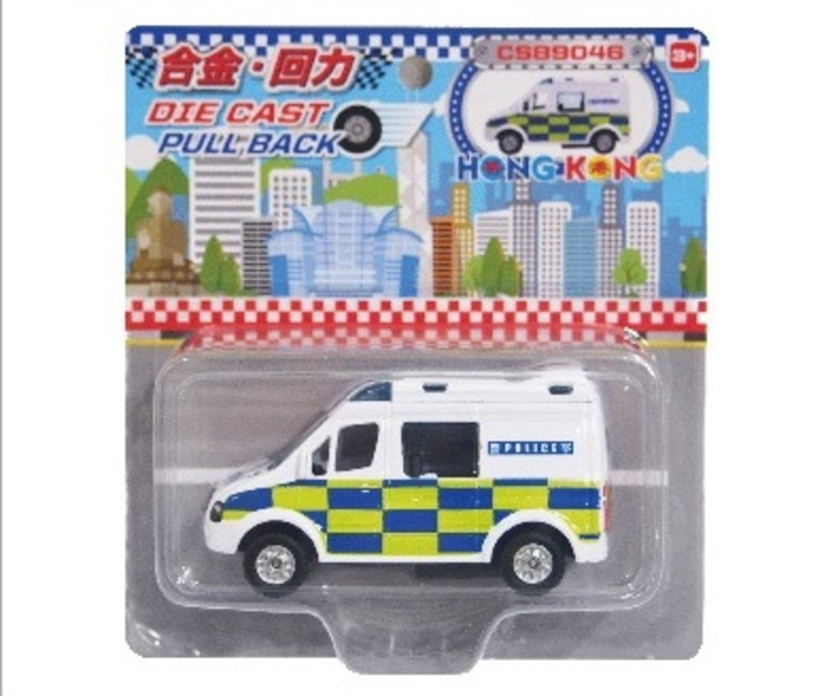 "MINI POLICE CAR ""WHITE"""