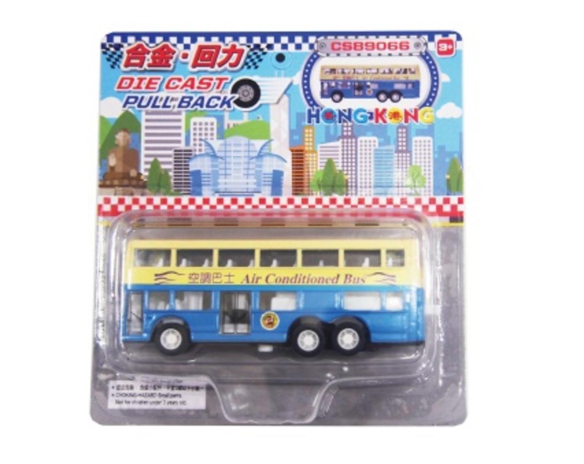 """MINI DOUBLE-DECK BUS """"BLUE"""""""
