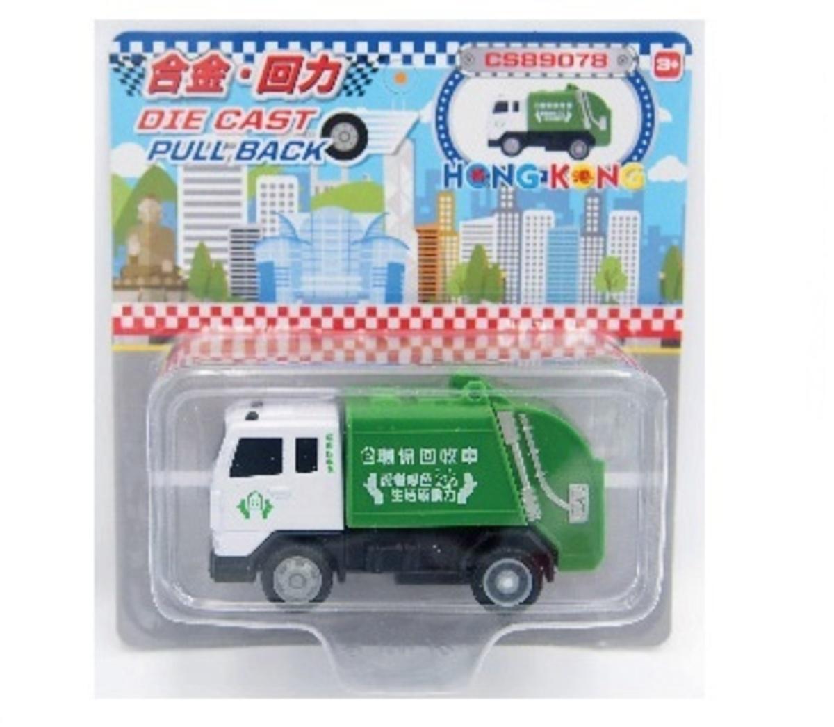 咭裝迷你 環保回收車