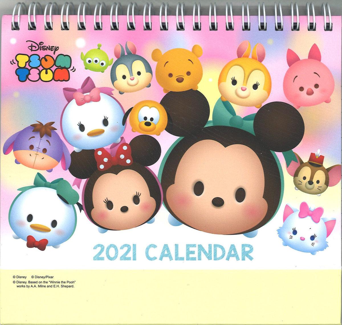 Tsum Tsum May 2021 Calendar   Huts Calendar