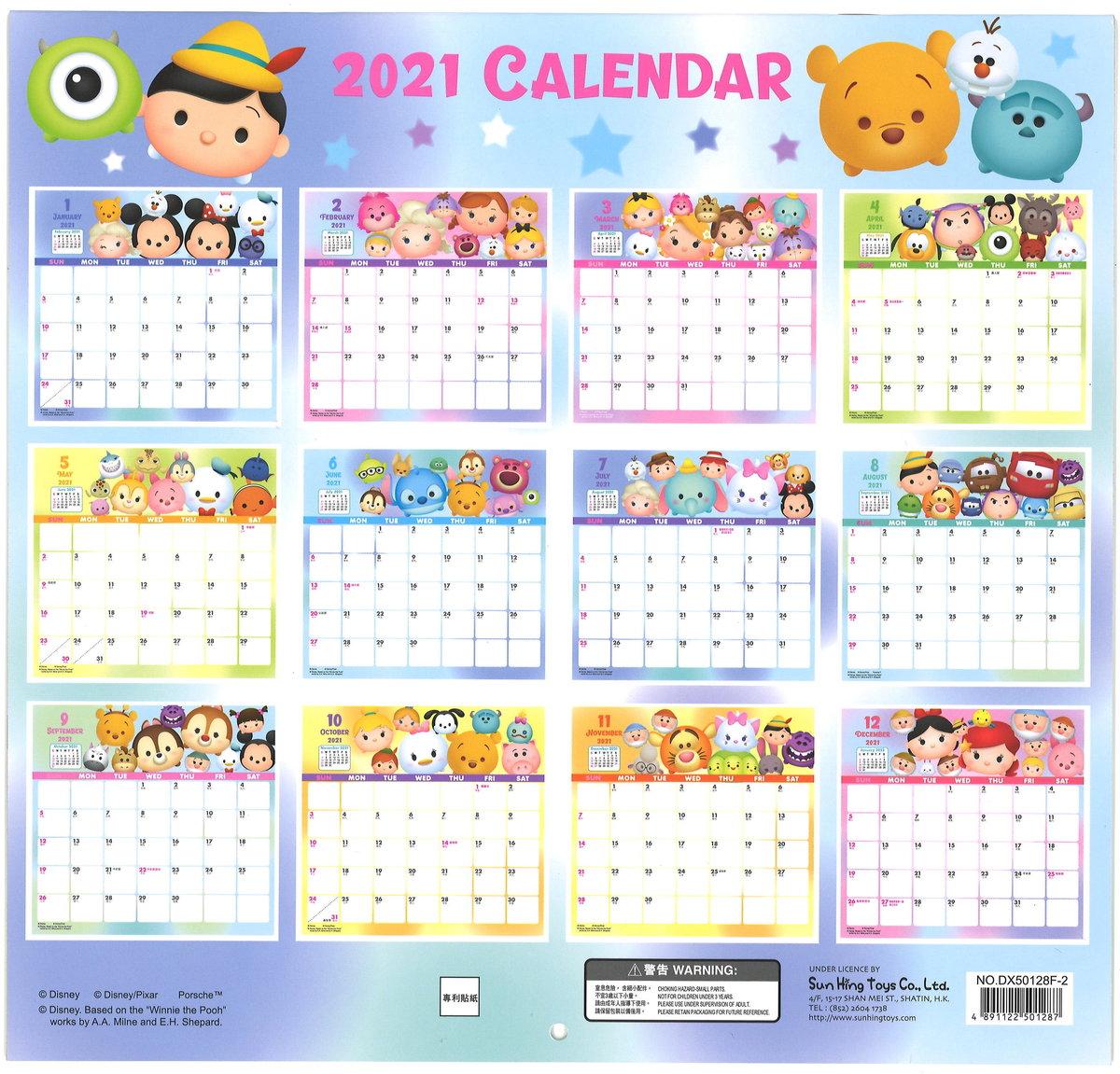 Tsumtsum 2021 February Calendar   2021 Calendar