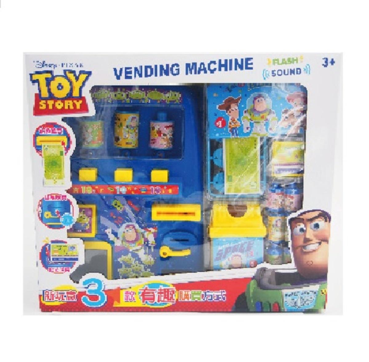 Toy Story Vending Machine
