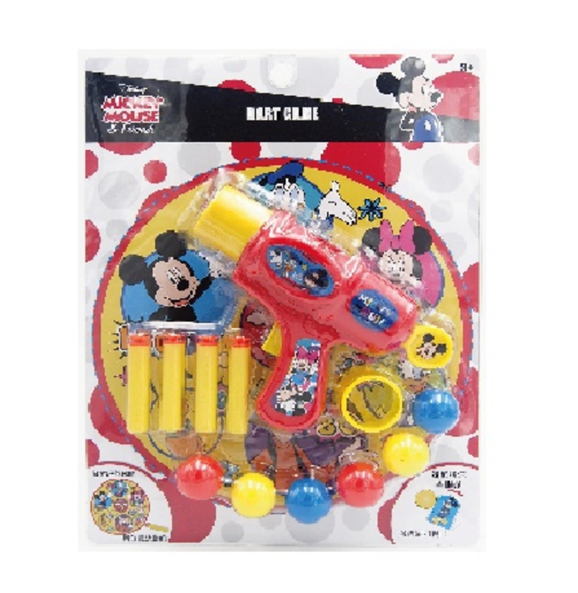 Mickey Two-in-one gun Dart game