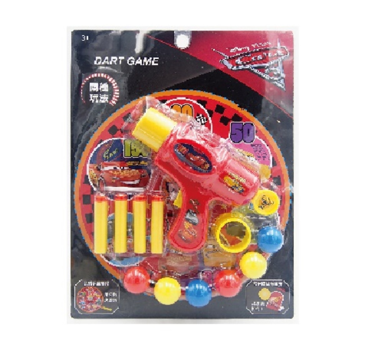 Cars Two-in-one gun Dart game