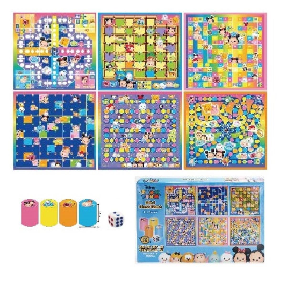 TSUM TSUM Comprehensive game chess