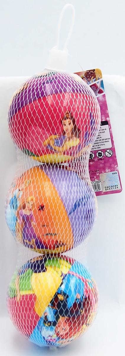 公主 3粒裝彈彈球