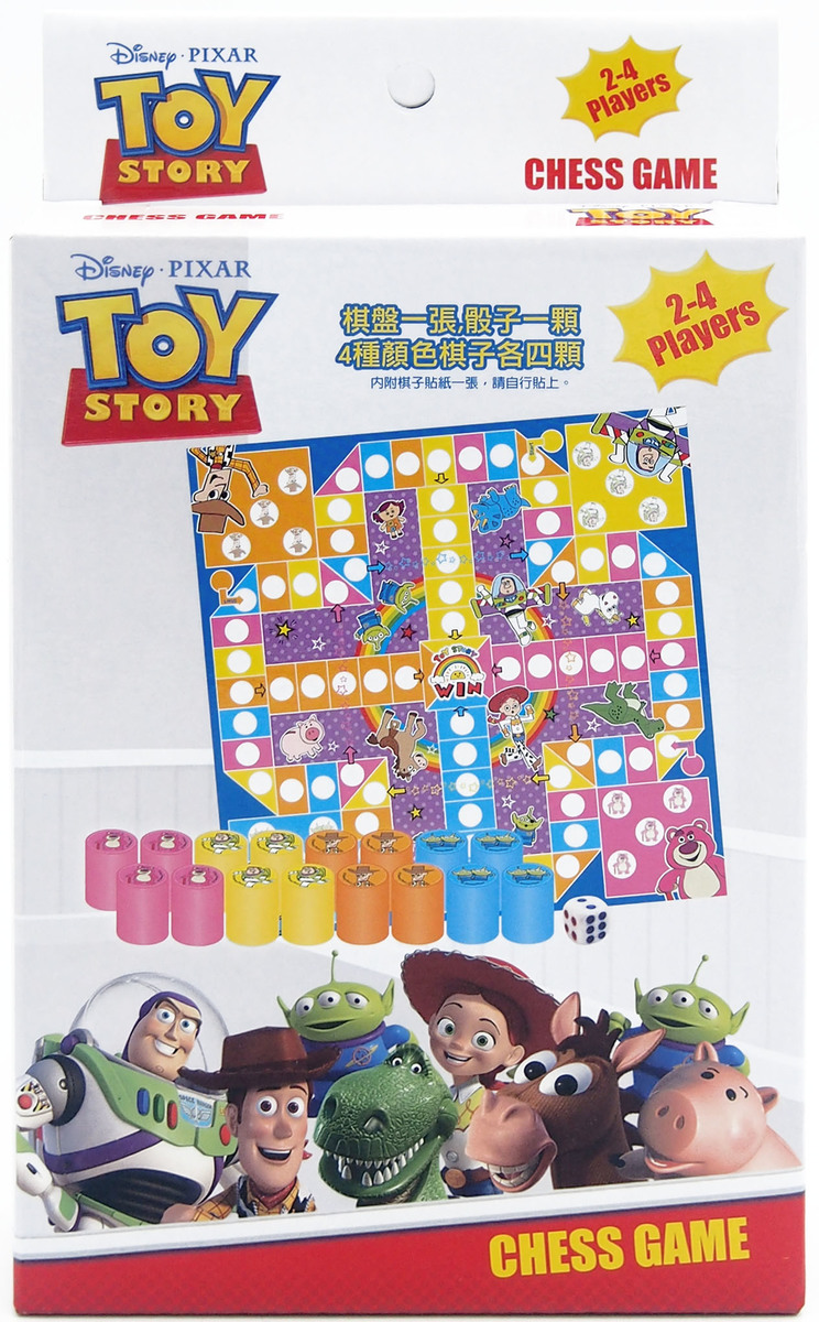 TOY STORY Flying Chess