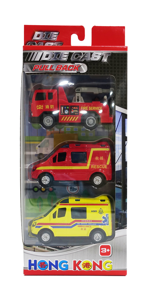 FIRE SERIES 3 PULL BACK CARS