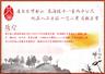台灣梨山烏龍茶 - 炭焙極品烏龍茶(50G)
