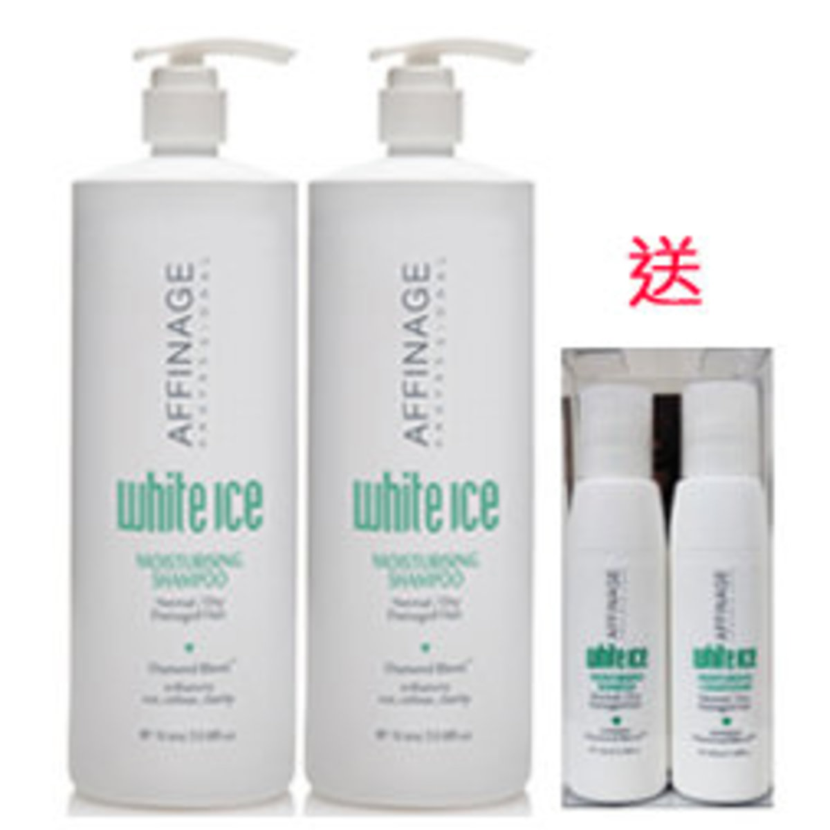 White Ice Moist Shampoo & Conditioner 1000ml Free 100ml Trial Size One Set