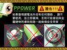 12X PPOWER 700MAH CR123A CR123 LI-ION RECHARGEABLE BATTERIES CE/IEC62133 CERTIFIED