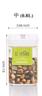 Airtight easy lock  Food Storage box 0.8L (M)
