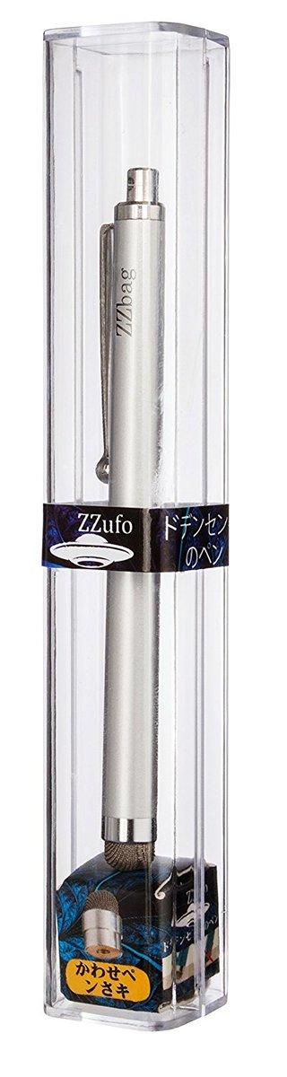 高感度導電纖維 電容式觸控筆(銀色)