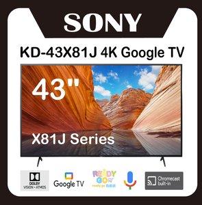 """SONY Sony 43"""" X81J 系列 4K Google 智能電視 KD-43X81J"""