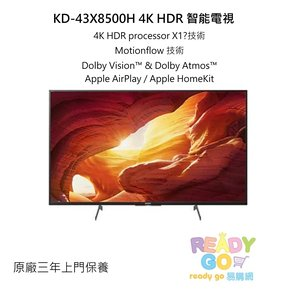 SONY KD-43X8500H 43'' 4K Android TV HDR Google play智能電視