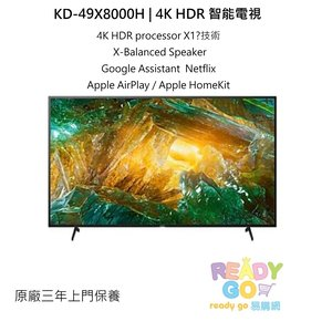 SONY KD-49X8000H 49'' 4K Android TV HDR Google play 智能電視