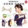 Dr Pro 矯形肩背帶(女裝) 大碼