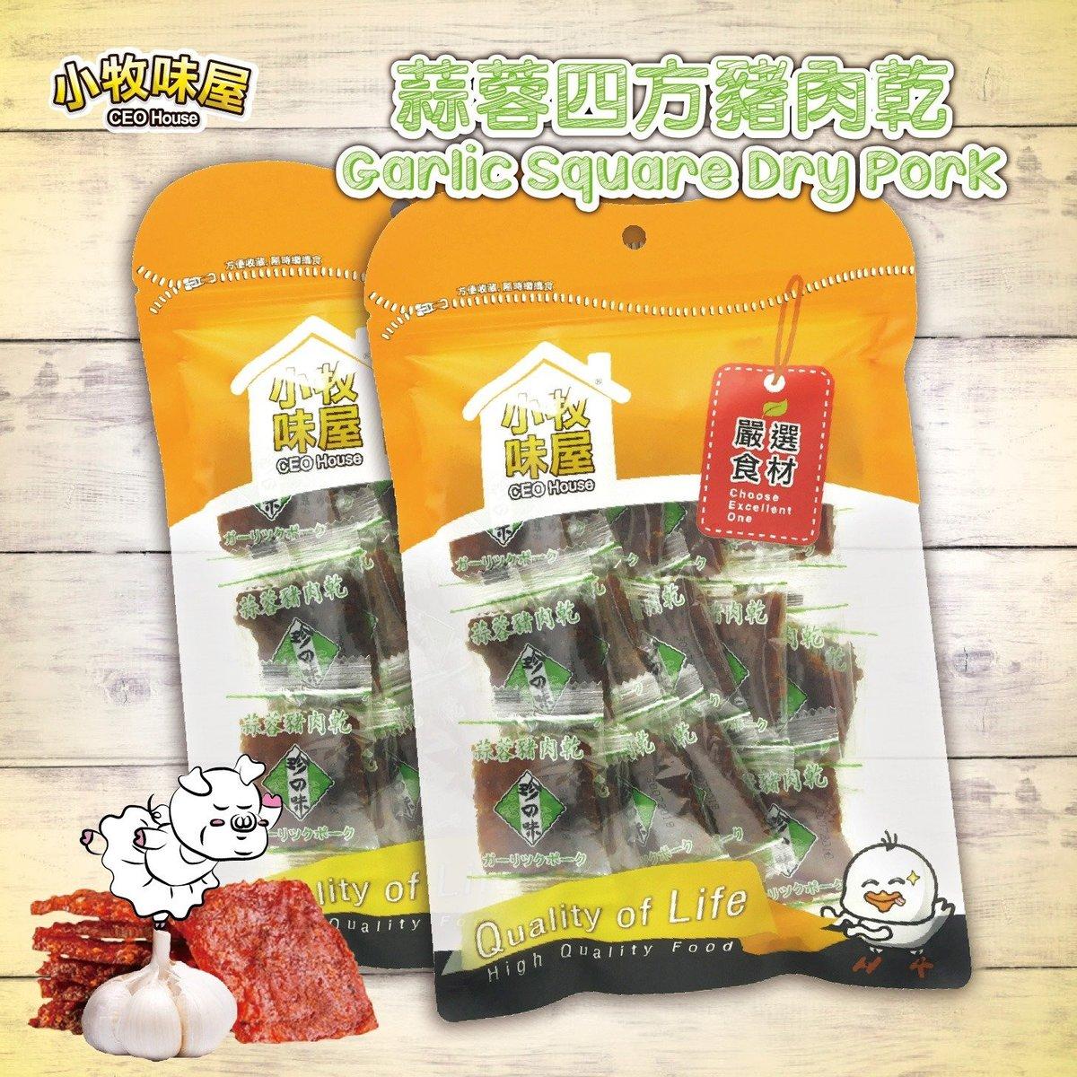 Garlic Square Dry Pork x 2 packs