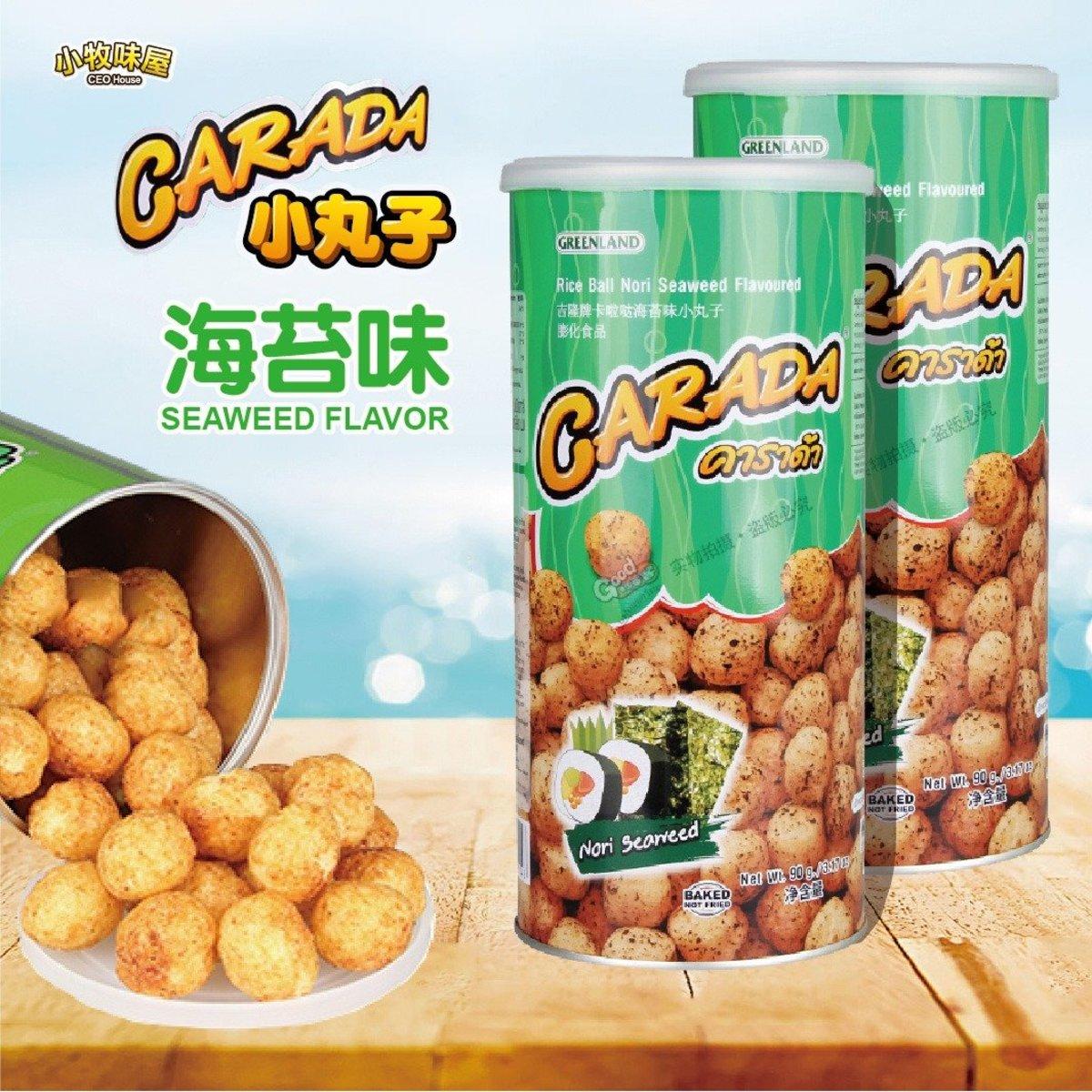 Rice Ball (Seaweed Flv) x2