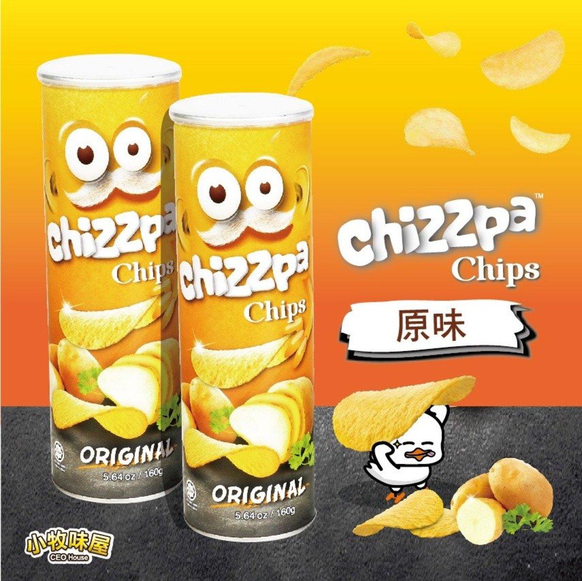 Chizzpa桶裝薯片(原味) x2件