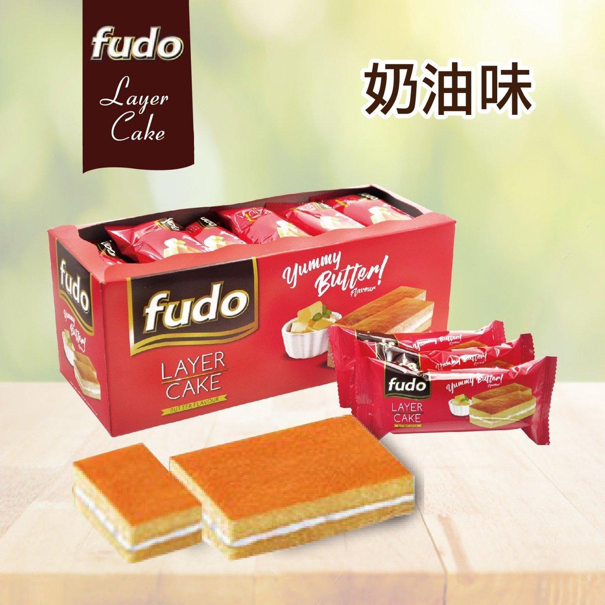 Fudo Layer Cake (Original Flv) (24pcs)