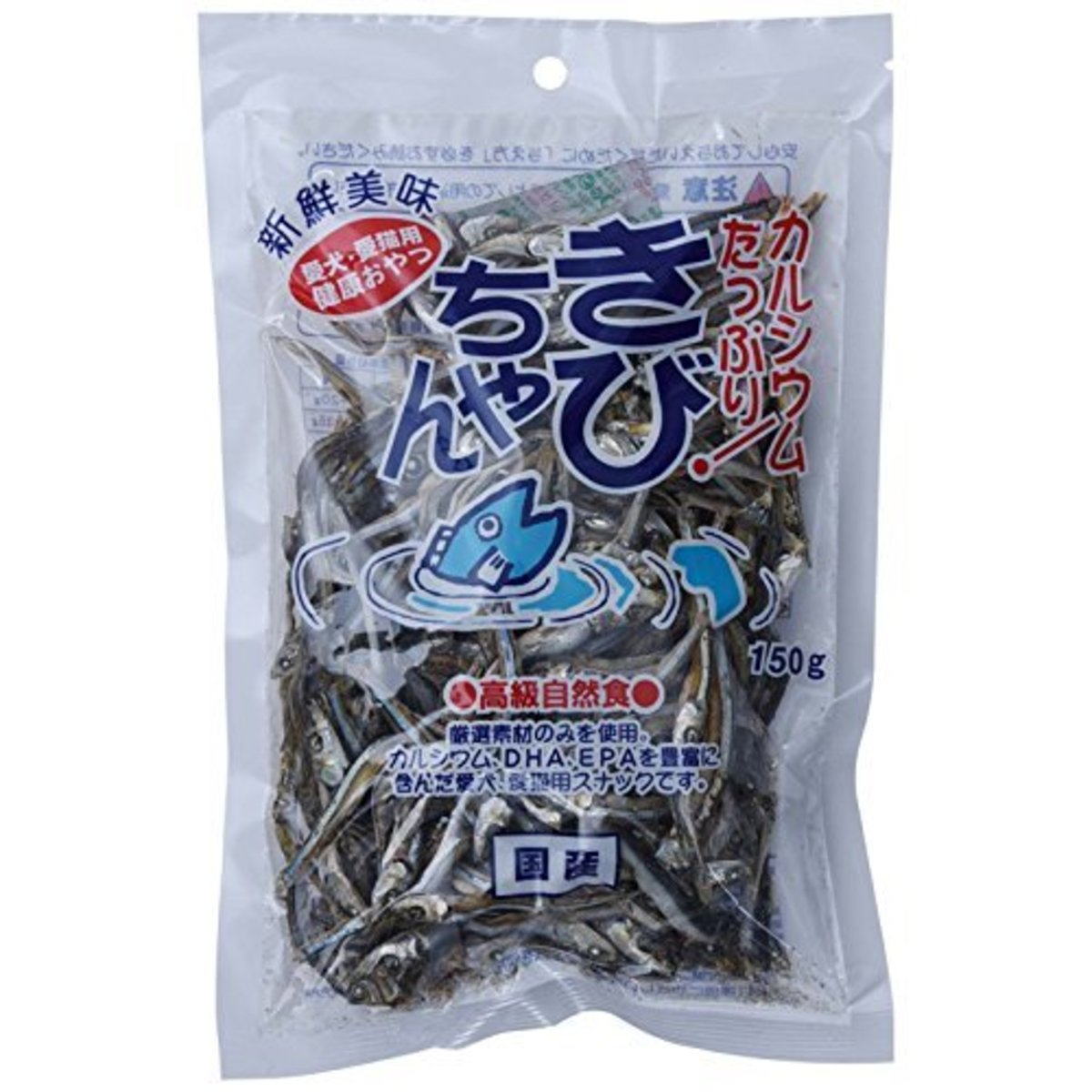 ASUKU Sardines 150g (10325) (Parallel Import from Japan)