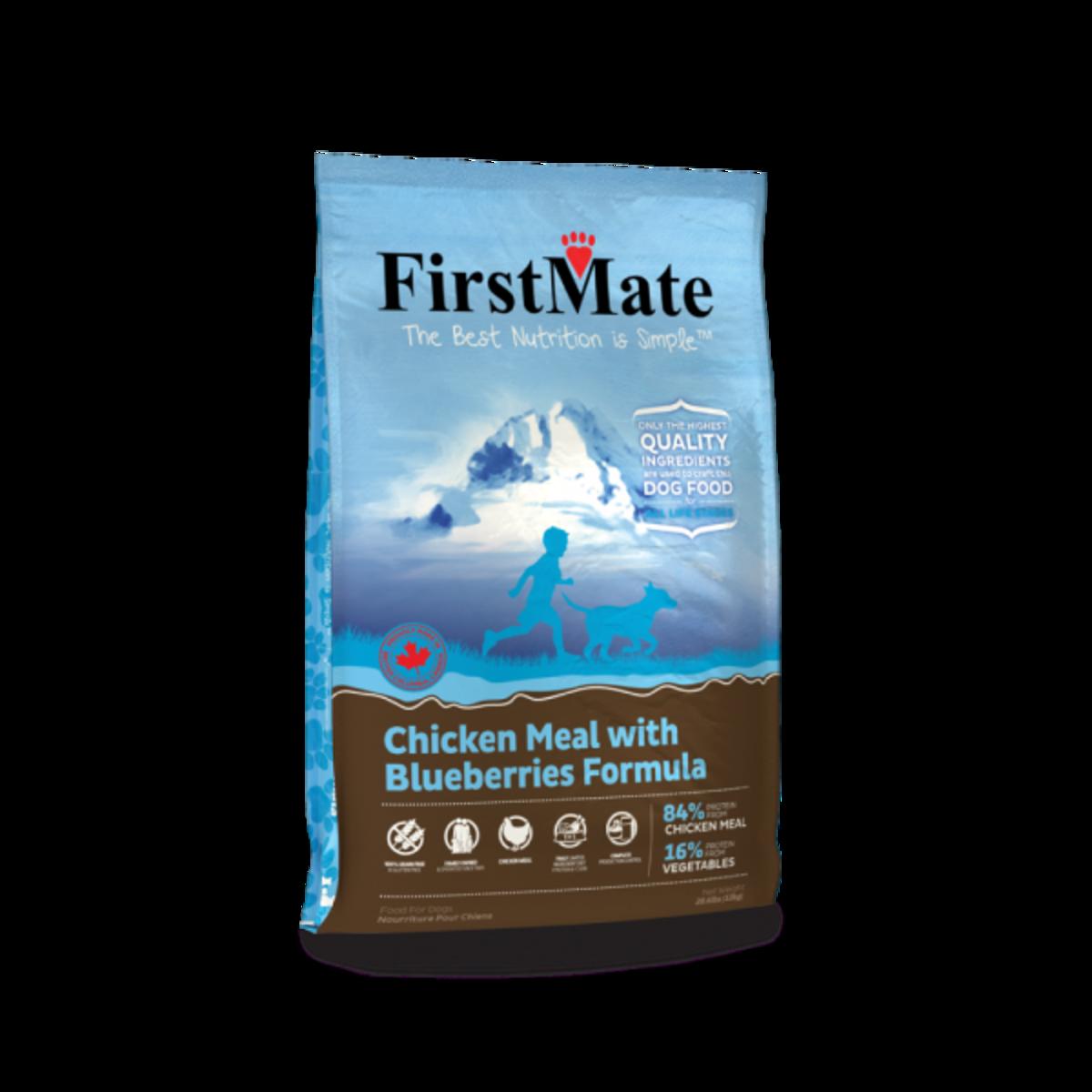 FirstMate 無穀物雞肉藍莓配方全犬糧 (細粒) 28.6LB (10071) (香港行貨)