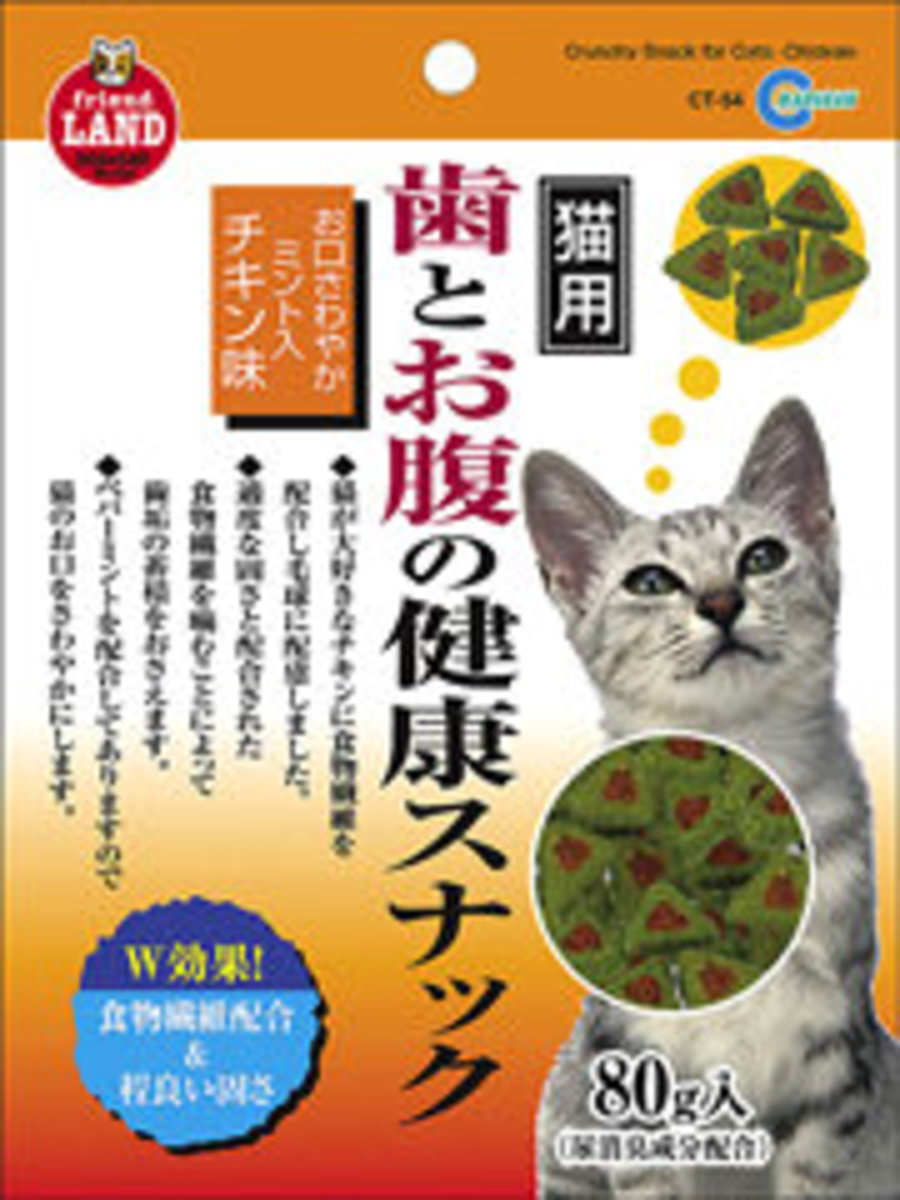 MARUKAN chicken flavor dental biscuits 80g (52396) (Import from Japan)