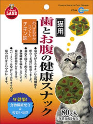 MARUKAN chicken flavor dental biscuits 80g (52396) (Import from Japan)