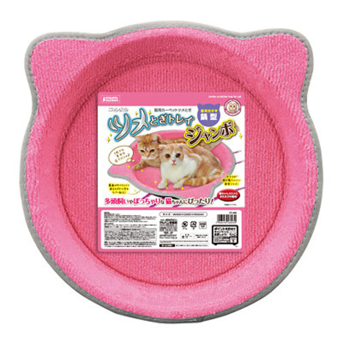 MARUKAN Cat Claw Dish Sharp Tray - Large (56203) (Parallel Import from Japan)