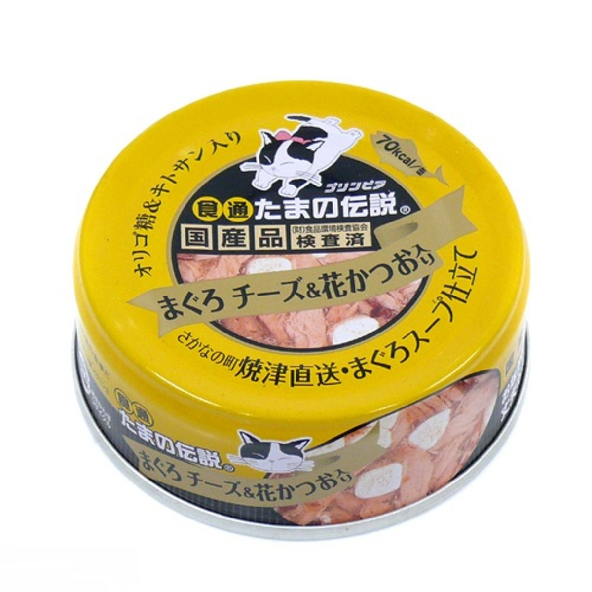 SANYO Grill White Tuna, Seaweed, Bonito & Cheese 80g (20044) (Parallel Import from Japan)