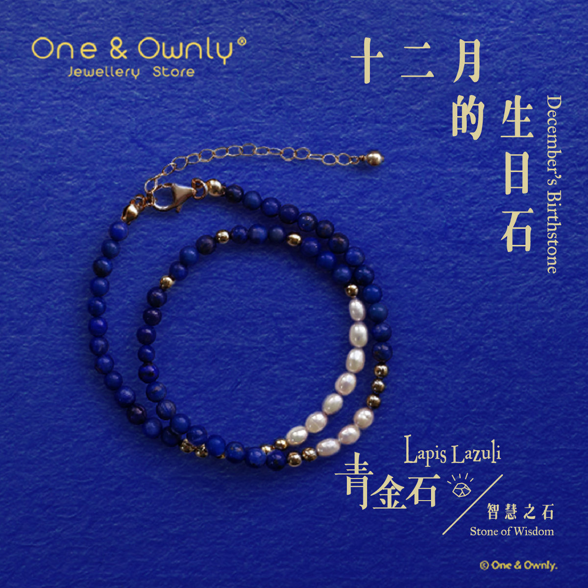 Starry Night- US 14K Gold Filled (1/20) with Lapis Lazuli & Fresh Water Pearl 2rows Bracelet