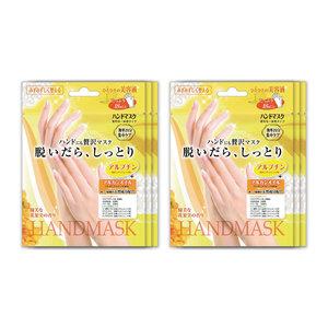6對獨立袋裝 日本Lucky Trendy 新配方手膜 BSH251S6 每包6對