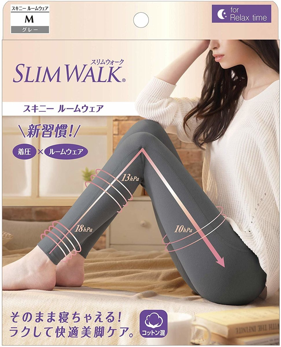 Slimwalk Compression, Legging for relax, grey M
