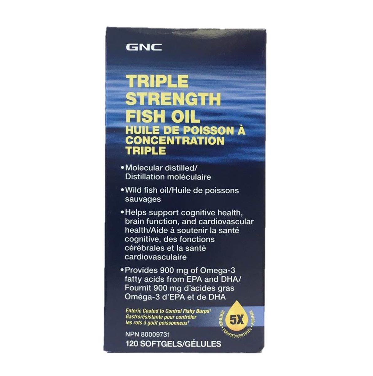 Triple Strength Fish Oil 120 softgels
