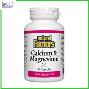 Natural Factors 健骨鈣鎂 (2:1) + 維他命 D3 90 粒