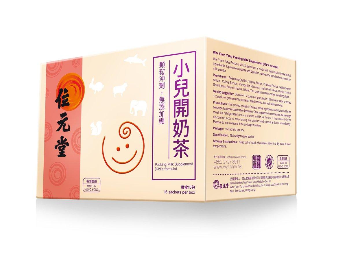 小兒開奶茶(無添加糖)15包裝