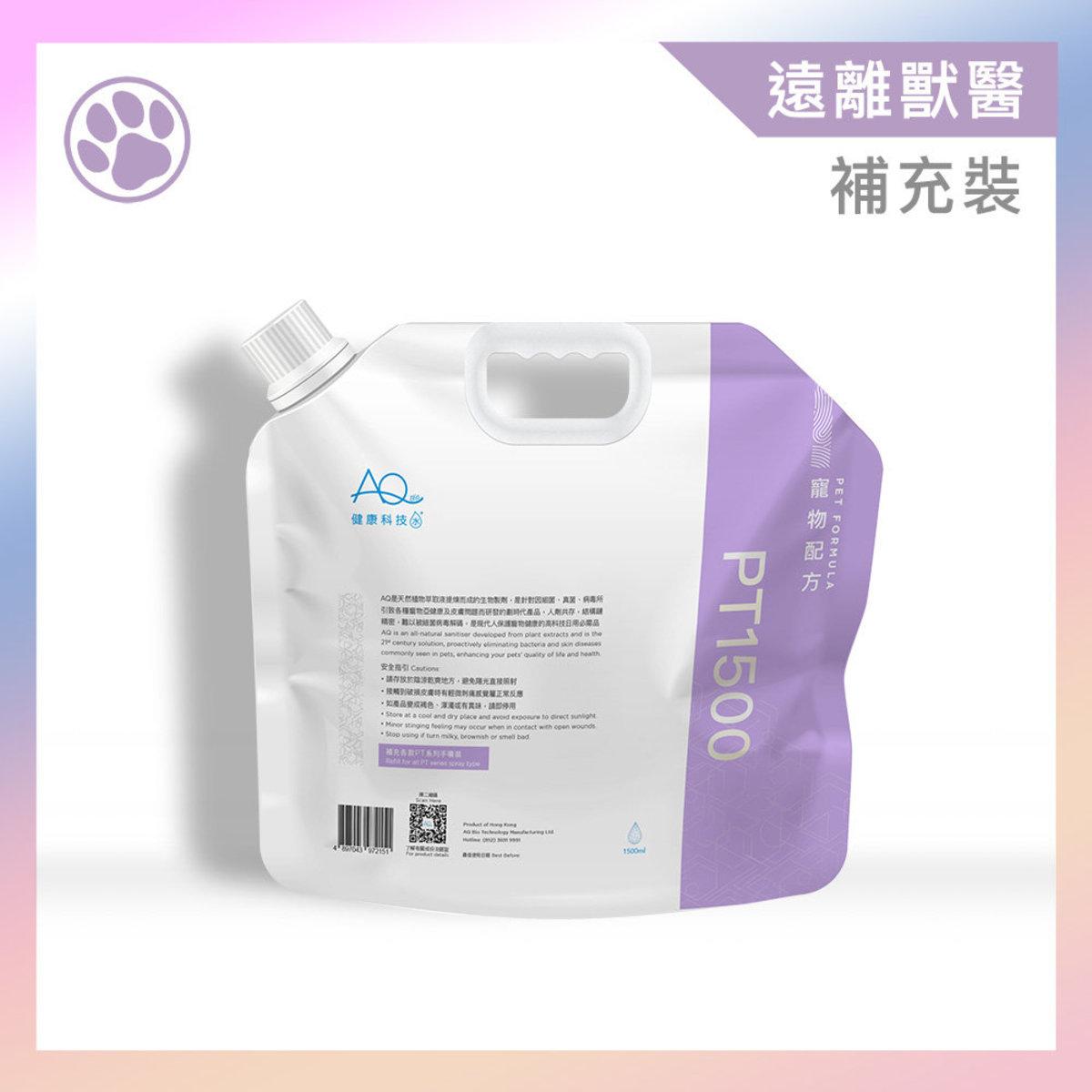 PT1500 Pet Formula 1500ml (Refill)