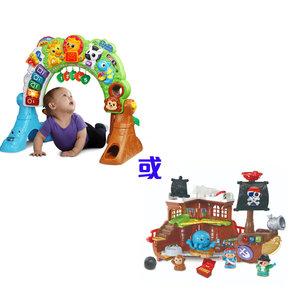 (贈品) Vtech 海盜玩具 / Vtech BB 教育玩具 (價值$599) - 隨機附送